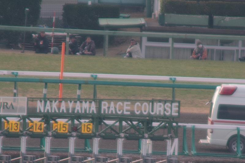 nakayama4corner