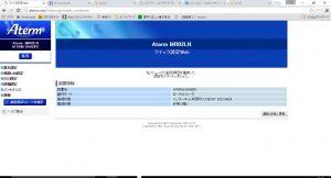 Web GUI