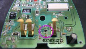 FDV304Pを取付